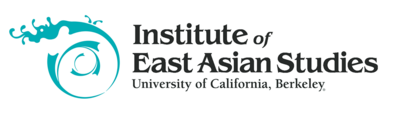 Event hosted by Institute of East Asian Studies, University of California, Berkeley